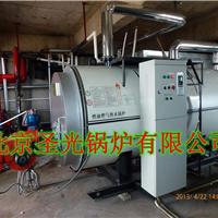 北京锅炉CWNS0.47-95/70燃油气热水供暖锅炉