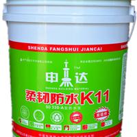 晋江申达建材专业生产K11防水浆料批发零售
