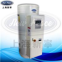 供应500L600升800L电热水器
