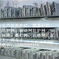 供应青海西藏新疆波形护栏厂家