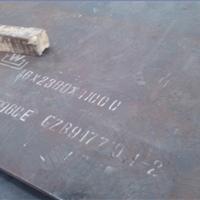 供应Q345E切割板现货