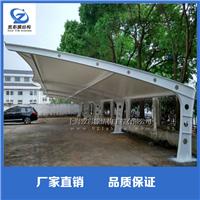 专业制作膜结构汽车棚 自行车棚 品质可靠