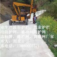 供应湖南河南甘肃波形护栏厂家