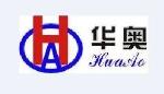 山东华奥塑业有限公司