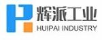 上海辉派工业设备有限公司销售部