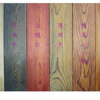 供应批发防腐木.各种防腐木户外工程