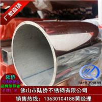 专业生产201/304/316-316L各种不锈钢管规格齐全