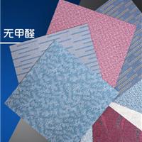供应天津PVC地板_PVC塑胶地板厂家