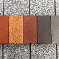 供应海绵城市砖