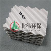 供应轻质强化瓷波纹规整填料