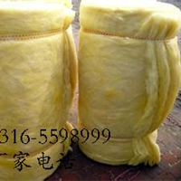 【20公斤】玻璃丝棉价格--河南省、洛阳市