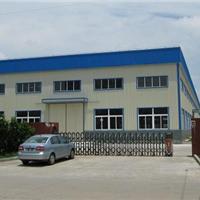 慈溪市聚仁通信设备厂分店