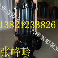 供应自动喷压搅匀排污泵