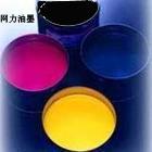 供应PVC防晒油墨不干胶油墨户外油墨