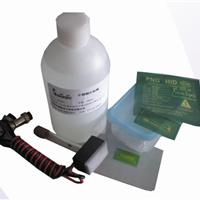 打标水批发打标模板制作电腐蚀打标机专用