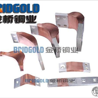 ZW32铜软连接 叠层铜带软连接 金桥铜软连接