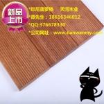 天湾木业有限公司