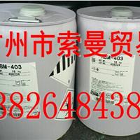 信越KBM403偶联剂