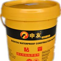 供应粘霸界面剂玻化砖伴侣混凝土界面剂