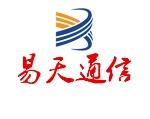 慈溪市易天通信设备厂(销售部)