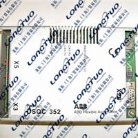 IC600YB929