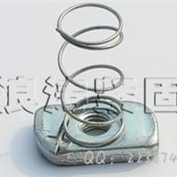供应生产弹簧螺母