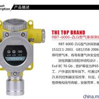 液化气浓度报警器