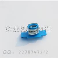 永年县供应生产塑翼螺母