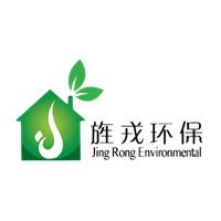 上海旌戎环境工程有限公司