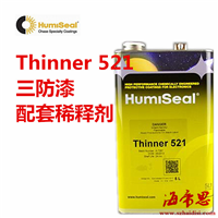 ��Ӧthinner73 thinner521��thinner604