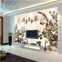 供应无缝墙布 墙纸 3D家和万事兴 背景墙