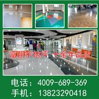供应PVC防静电地坪