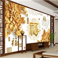 无缝墙布墙纸壁画3D木雕吉祥富贵电视背景墙