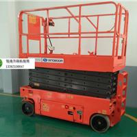 上海悦速机械设备租赁有限公司