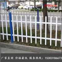 供应广西桂林围墙铁栅栏2017年最低报价