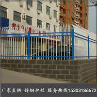 供应贵州赤水围墙铁栅栏怎样安装