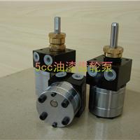 5cc圆型静电喷漆泵 油漆齿轮泵 输漆泵