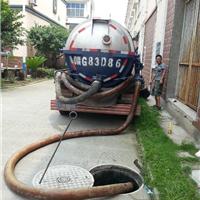 嘉兴市政管道疏通清洗清淤服务公司