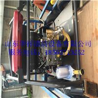 供应【山东高压清洗机价格】高压水流设备