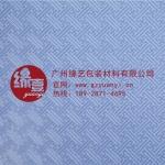 供应厂家批发仿石纹PVC自粘彩装膜墙纸