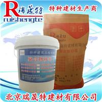 供应聚合物水泥防水砂浆价格