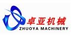 青岛卓亚机械制造有限公司贸易部