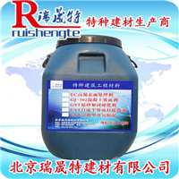 供应聚丙烯酸酯乳液价格