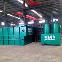 供应废旧塑料清洗污水处理气浮机设备