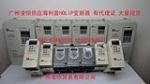 供应Y8B-4TJ/ZKBM Y8B系列圆形电连接器