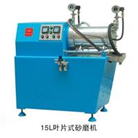 厂家直销15L卧式砂磨机
