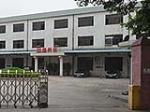 东莞市固德橡塑科技有限公司