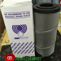 供应翡翠滤芯HP1352D16ANP01