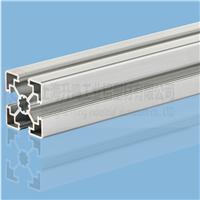 供应欧标4545铝型材 铝型材加工 铝型材开模