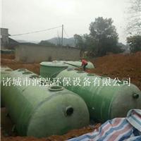 供应安徽度假村污水处理设备